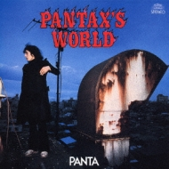 PANTAX'S WORLD