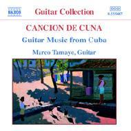 <キューバのギター音楽集>ピーナッツ売り/リジャム/他 タマヨ