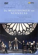 『ニュルンベルクのマイスタージンガー』 ブルゴス&ベルリン・ドイツ・オペラ(日本語字幕付)