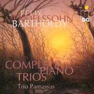 ピアノ三重奏曲第1番、第2番 トリオ・パルナッスス