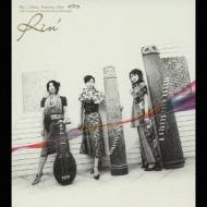 時空【Copy Control CD】