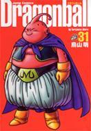 ドラゴンボール完全版 31 ジャンプ・コミックス