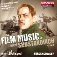 ショスタコーヴィチ:映画音楽集 Vol.2画音楽『黄金の丘』からの組曲Op.30、他 / シナイスキー(指揮)、BBCフィルハーモニック