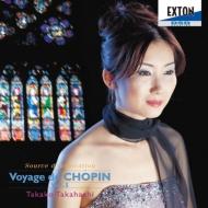 ショパンの旅路 Vol.5 高橋多佳子