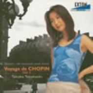 ショパンの旅路Vol.2 高橋多佳子(ピアノ)