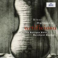 《技巧的で楽しい合奏》全曲 ゲーベル指揮ムジカ・アンティクヮ・ケルン