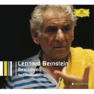 交響曲全集 バーンスタイン&ウィーン・フィル(5CD)