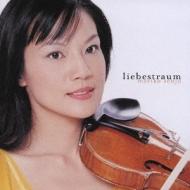 千住真理子 愛の夢-violin Pieces