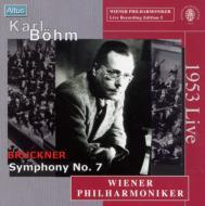 交響曲第7番 ベーム指揮ウィーン・フィル (1953)