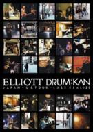 Elliott & Drum: Kan Japan +Ustour