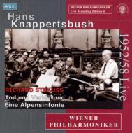 『アルプス交響曲』『死と変容』 クナッパーツブッシュ&ウィーン・フィル
