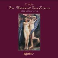フレデリック・ショパン:バラード&スケルツォ/ スティーヴン・ハフ(ピアノ)