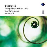 ベートーヴェン(1770-1827)/Complete Works For Cello & Pianovol.3: Karttunen(Vc) Hakkila(Fp)