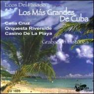 Los Mas Grandes De Cuba
