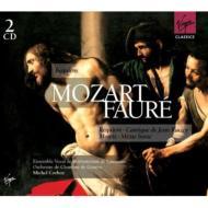 フォーレ:レクィエム、モーツァルト:レクィエム、他 コルボ指揮ローザンヌ・アンサンブル 他(1992)