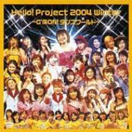 Hello!Project 2004 Winter〜C'MON!ダンスワールド〜