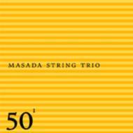 50th Birthday Celebration Vol.1