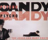 Psychocandy (アナログレコード)