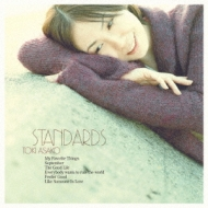 STANDARDS 〜土岐麻子ジャズを歌う〜