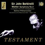 交響曲第3番 ジョン・バルビローリ&ベルリン・フィル(2CD)