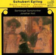 シューベルト・エピローグ ノット&バンベルク交響楽団