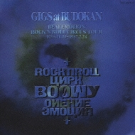 Gigs At Budokan beat Emotion Rock'n Roll Circus Tour 1986.11.11-1987.2.24 【Copy Control CD】