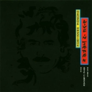 Live In Japan (Hybrid SACD 2枚組)