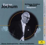 レクィエム K.626 ヨッフム指揮ウーン交響楽団、ウィーン国立歌劇場合唱団、ほか(1955年12月5日、ウィーン、シュテファン大聖堂でのライヴ録音)