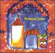 Tesoros Mexicanos