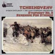 Sym.2, Serenade: Svetlanov / Ussr State So