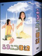 ニコニコ日記dvd-box