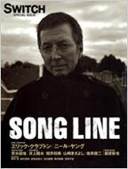 SONG LINE SWITCH SPECIAL ISSUE