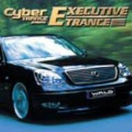 Cyber Trance Presents Executive Trance 【Copy Control CD】