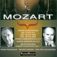 Mozart / Beethoven/Piano Concerto.9 20 25 / .1: Gieseking Rosbaud +horn Concerto.2: Brain