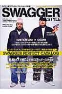 Swagger Style