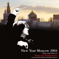 西本智実 / Russian Bolshoi.so New Year's Concert 2004 Moscow