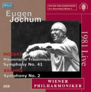 ブラームス:交響曲第2番,モーツァルト:交響曲第41番『ジュピター』,フリーメイソンのための葬送音楽 ヨッフム&ウィーン・フィル(1981)