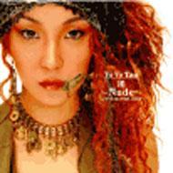 Amazon   Vo Vo Tau 01hz   Vo Vo Tau   J-POP   音楽