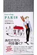 Paris Travelog Bloom Books