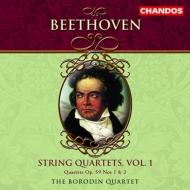 弦楽四重奏曲第7番『ラズモフスキー第1番』、第9番『ラズモフスキー第3番』 ボロディン四重奏団(2003)