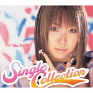 愛内里菜/Single Collection