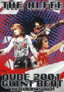 AUBE 2001 GLINT BEAT Live at BUDOKAN Dec.24