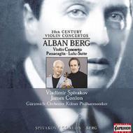 20世紀のヴァイオリン・コンチェルト・シリーズ— コンロン(指揮)、ケルン・ギュルツェニヒ・フィルハーモニック