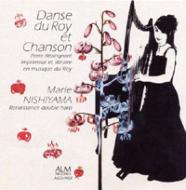 ルネサンス・ハープによる16世紀フランス音楽 「王の踊りとシャンソン〜ピエール・アテニャン 国王の楽譜印刷・出版屋 その功績〜」