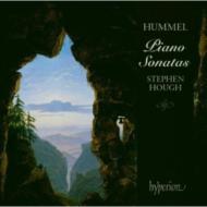 ヨハン・ネーポムク・フンメル:ピアノ・ソナタ集、ピアノ・ソナタ嬰ヘ短調Op.81他/スティーヴン・ハフ(ピアノ)