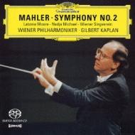 マーラー:交響曲第2番 キャプラン/ウィーン・フィルハーモニー