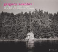 グリゴリー・ソコロフ(p)/ベートーヴェン、シューベルト、ショパン、プロコフィエフ、スクリャービン、他(5CD)