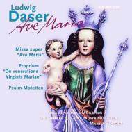Mass Ave Maria, Etc: Zobeley / Munich Vocal Ensemble