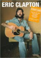 エリック クラプトン アルティミット ガイド: レコード コレクターズ増刊