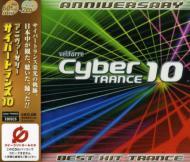 Velfarre Cyber Trance 10 Anniversary -Best Hit Trance